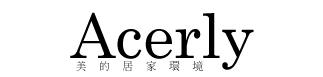 Acerly-Felmenon吸音板總代理 Logo
